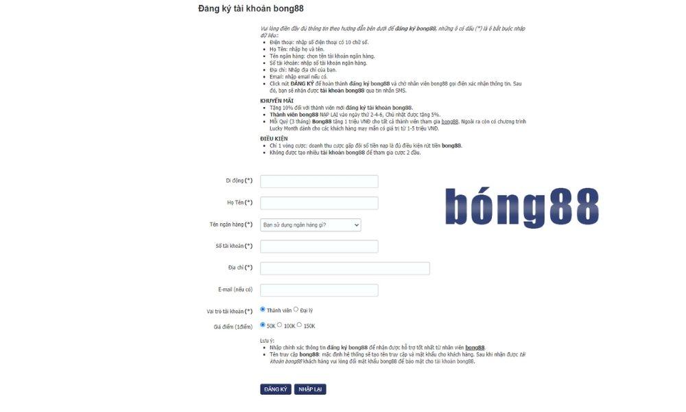 Form đăng ký